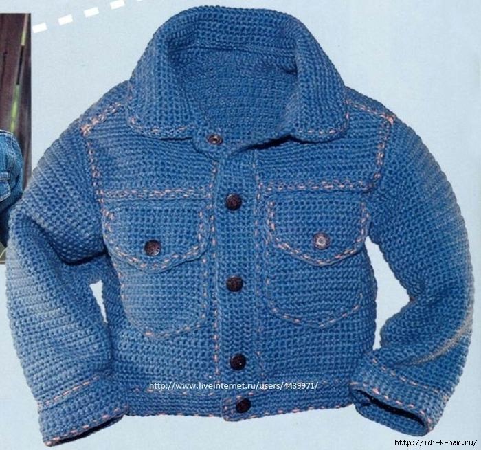 Вязание крючком детских курточек