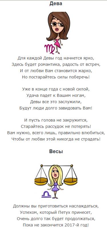 foto-krasivih-devushek-s-bolshimi-bedrami