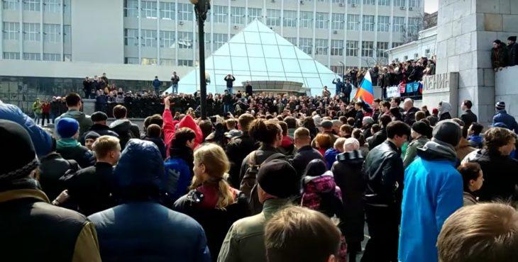 Митинги против коррупции по всей России. Онлайн трансляция