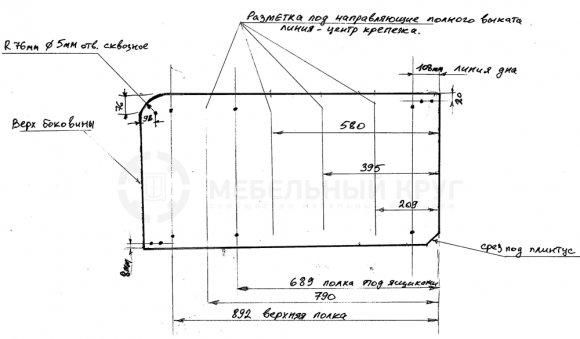 Пеленальный столик чертежи и схемы