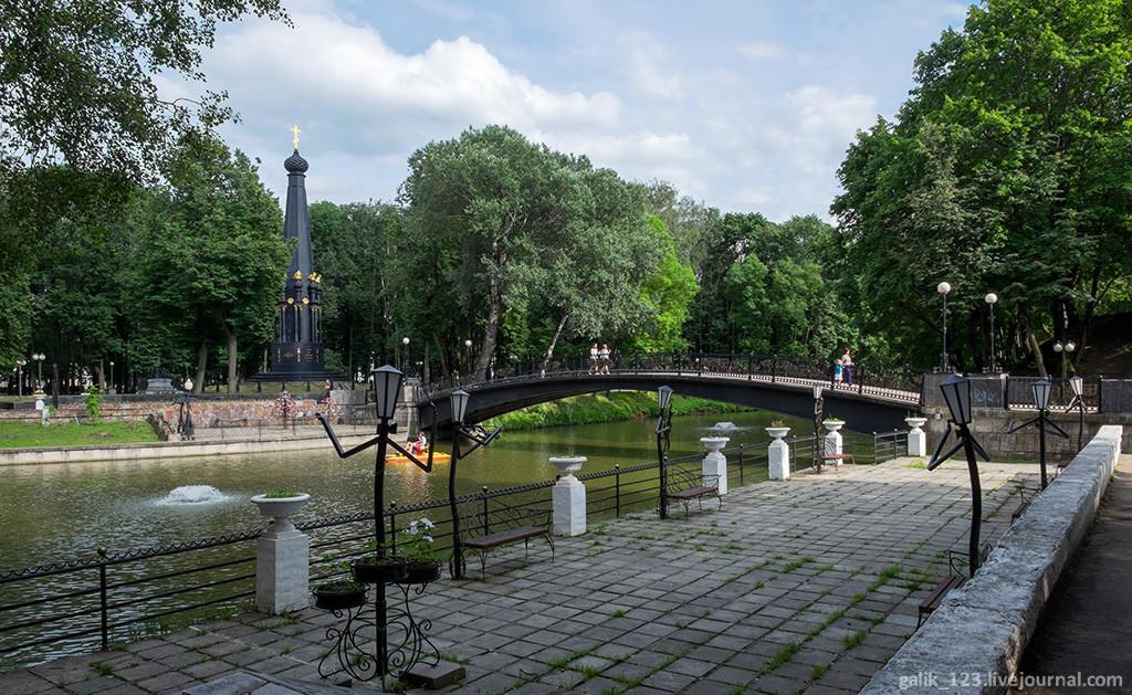 Лопатинский сад в Смоленске