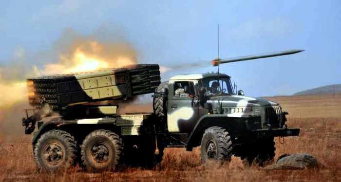 СК РФ: Украина открыла огонь по России из артиллерийских установок и РСЗО