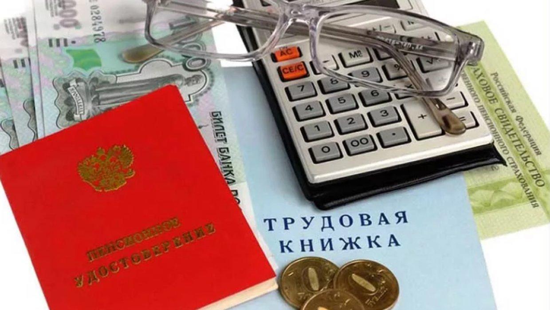 В России пенсии «молчунов» автоматически переведут в НПФ ВЭБа