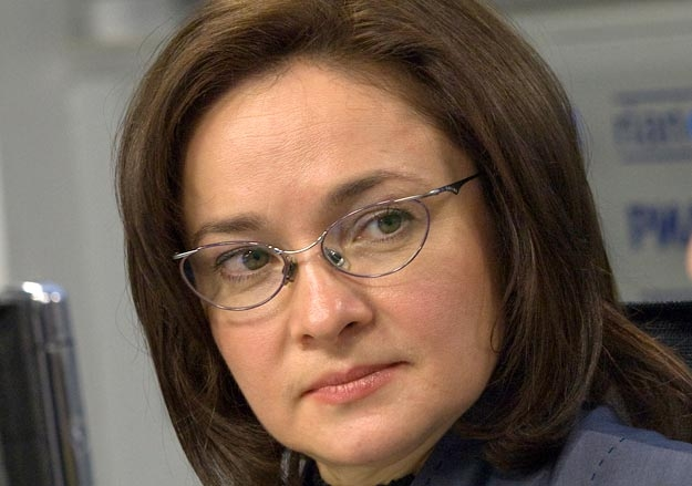 Прогноз Набиуллиной о новом обвале рубля состоял из трех букв