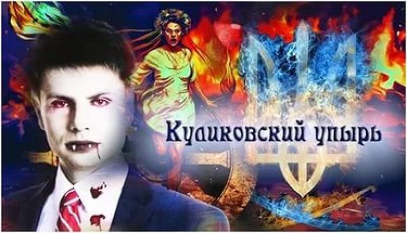 """Гнусный пиар: """"похищение"""" Гончаренко - провокация самого нардепа и спецслужб"""
