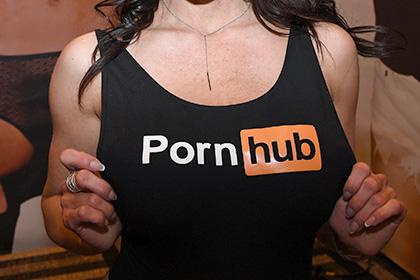 PornHub возьмется за сексуальное воспитание подрастающего поколения