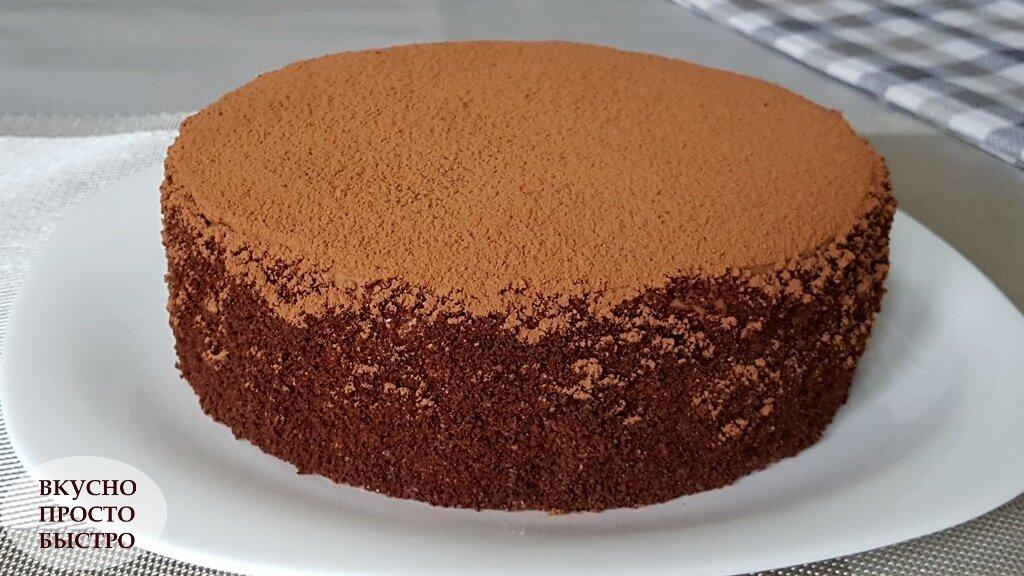 """""""Шоколадный каприз"""". Мягкий, влажный и нереально вкусный торт"""