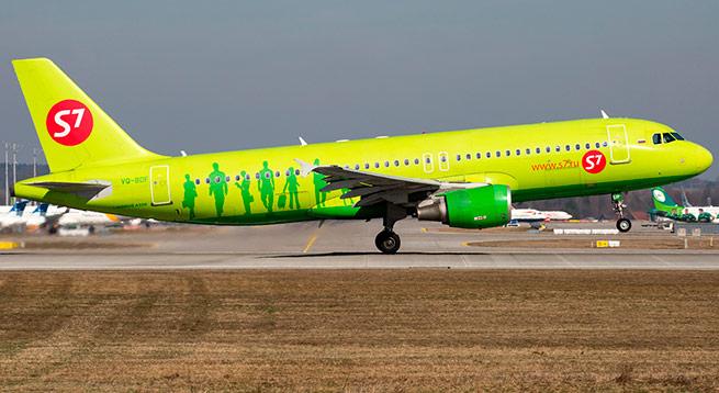 Норильск против S7 Airlines: авиакомпания пожаловалась на аэропорт