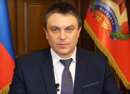 Леонид Пасечник занял должность исполняющего обязанности главы ЛНР