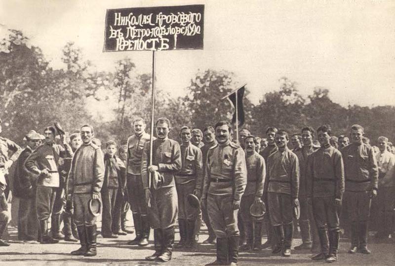 Февральская революция и отречение Николая II в документах и фото