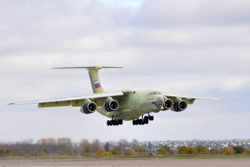 В Ульяновске планируют ускорить сборку Ил-76МД-90А