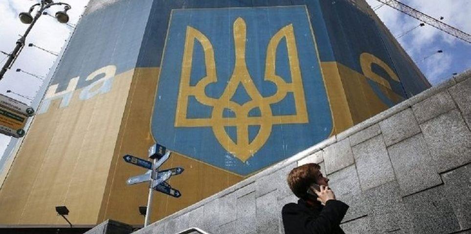 МВФ: коррупция тормозит рост экономики Украины на 2% ВВП в год