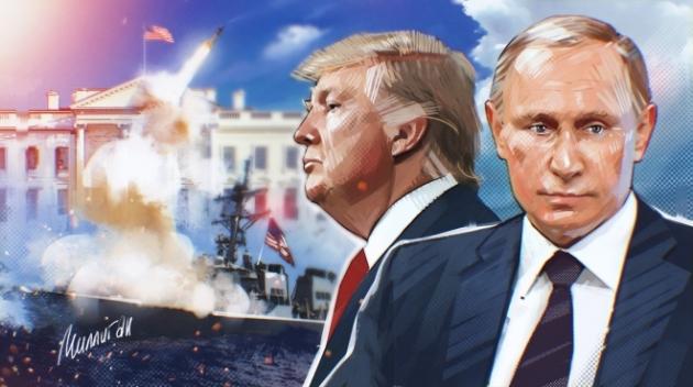 Прозрение Европы: Россия и США должны быть вместе