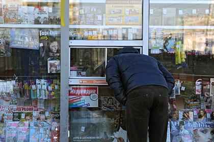 Президент разрешил печатным СМИ продавать больше рекламы