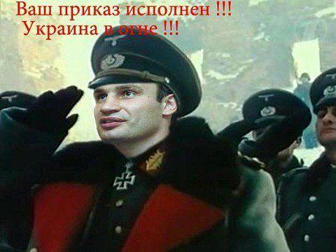 Эксперт: Фальшивое письмо донецким евреям — попытка дискредитировать протестующих Донбасса