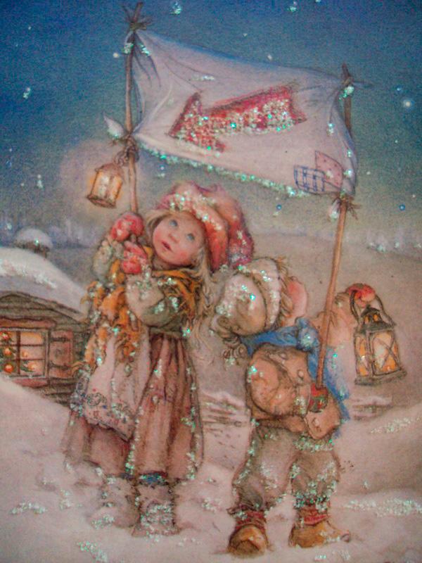 дети на улице зимним вечером