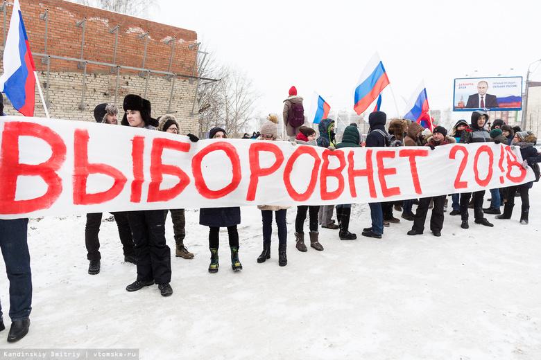 Тьфу на тебя, Алексей Навальный