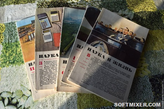 """""""Маленькие хитрости"""" журнала…"""