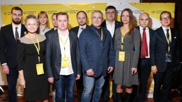 Генпрокуратура признала «Открытую Россию» нежелательной организацией