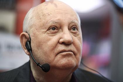 Есть куда разваливаться: Горбачев нашел в России «много своих каталоний»