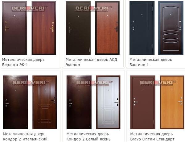 выбрать стальную дверь на выставке