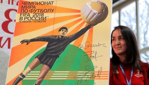 Немецкий футбольный союз отказался бойкотировать ЧМ-2018 и предложил диалог
