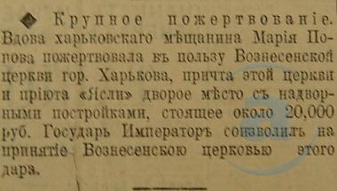Этот день 100 лет назад. 17 (04) января 1913 года