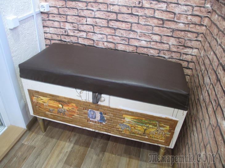 Банкетка для лоджии - удобная и красивая.