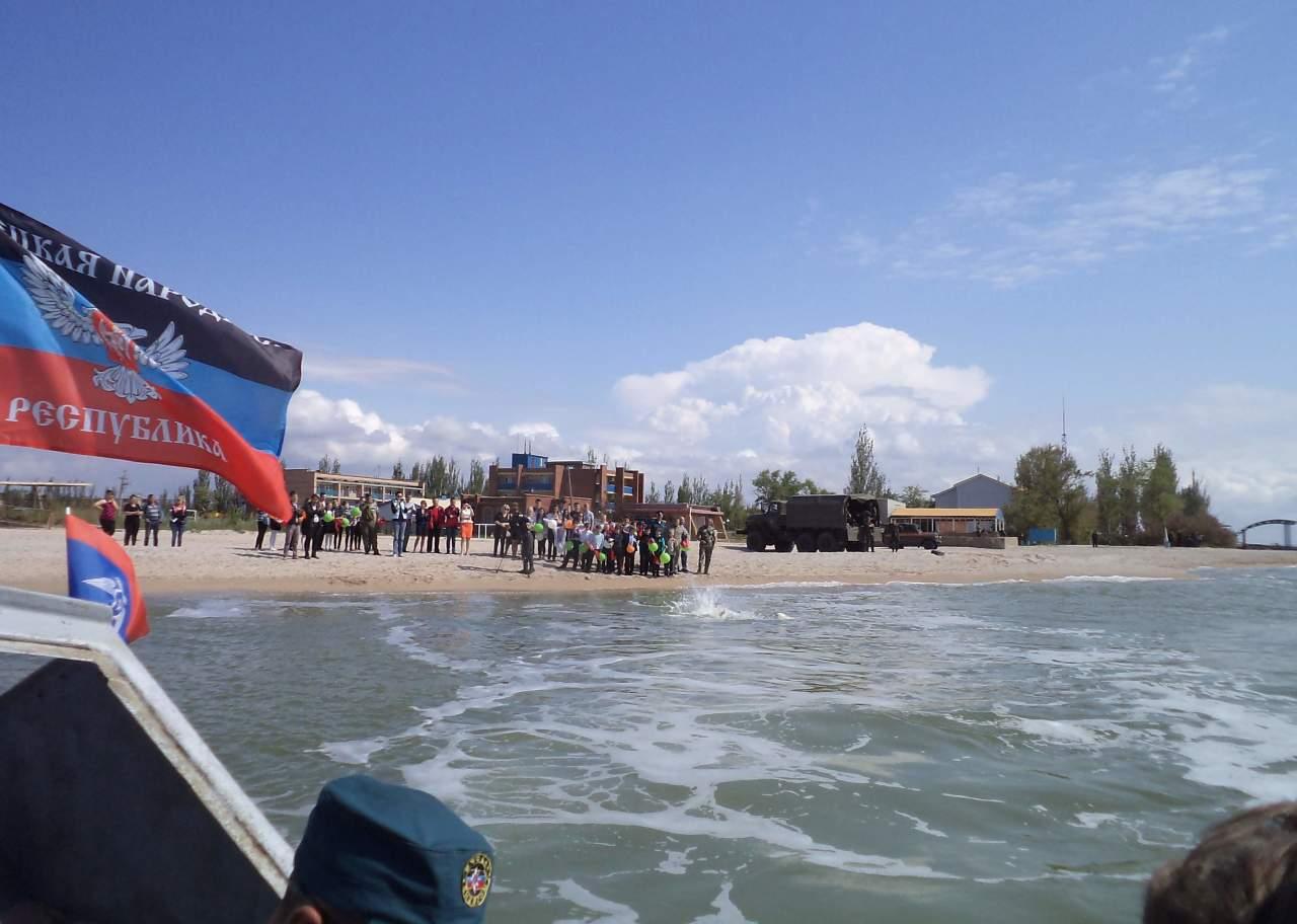 Экстремальный марафон ДНР - Россия через Таганрогский залив