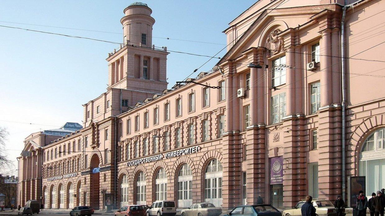 ИТМО и СПбГУ в Петербурге эв…
