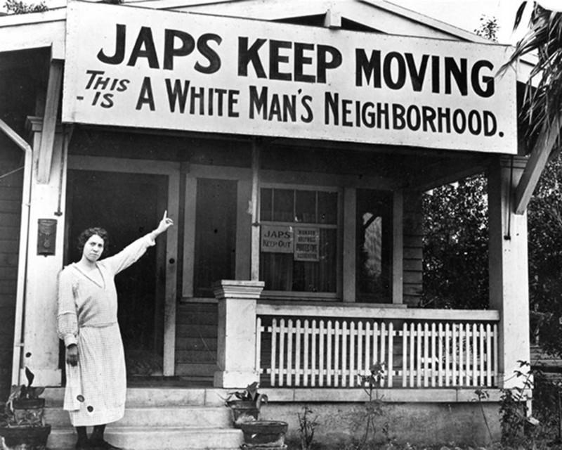 Интернирование японцев в США
