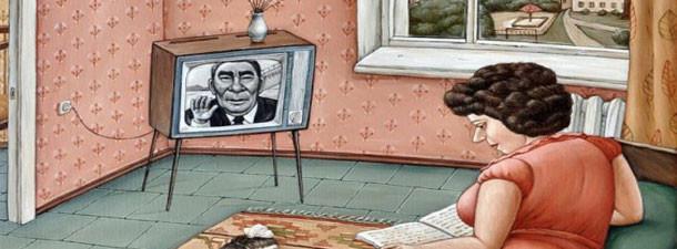 Телевизор в спальне — это вещь!