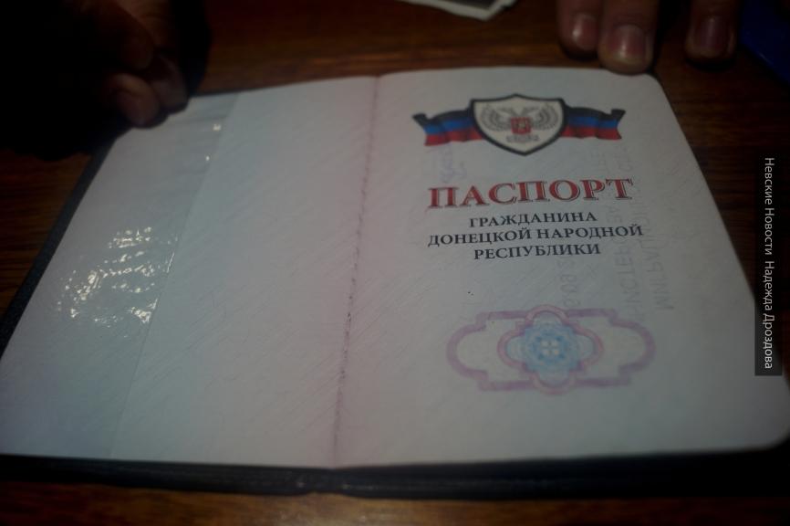 Россия назвала условие для отмены признания паспортов ДНР и ЛНР