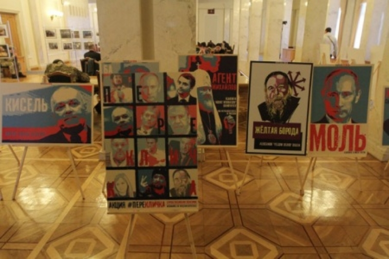 Няш-Мяш, Моль и Сурок: беглый «мытець» рисует карикатуры на российских политиков в стенах ВР
