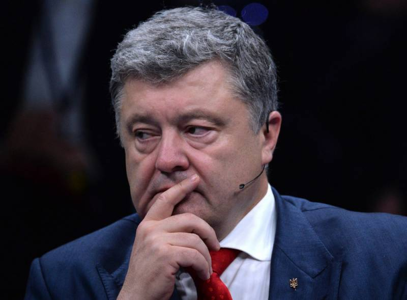 Депутат Рады: Порошенко - крыса, загнанная в угол