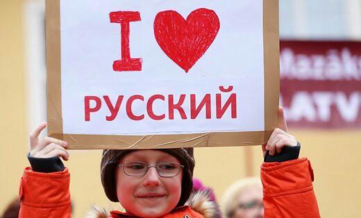 Латвийцы неожиданно признались в любви к русским