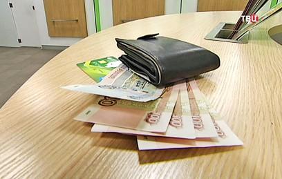 С декабря текущего года в Москве не будет пенсий ниже 17,5 тысячи рублей