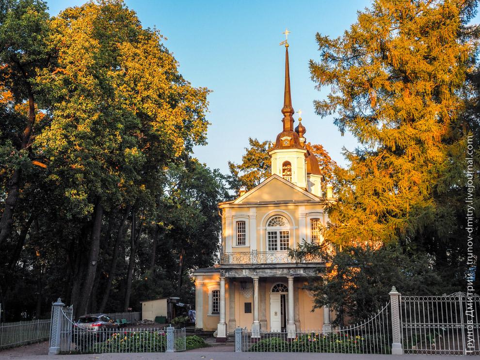 Прогулка по Пушкину