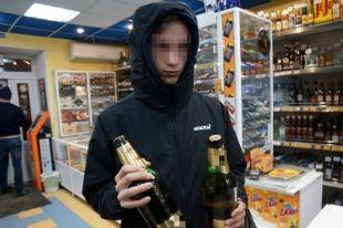 Можно ли уже сейчас покупать алкоголь по водительским правам?