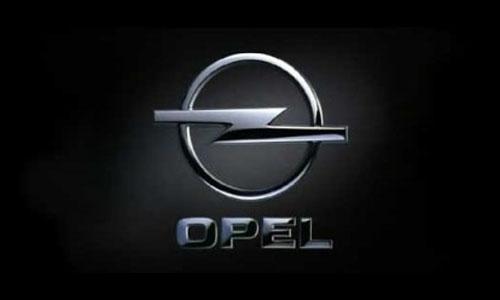 Opel уходит с австралийского рынка