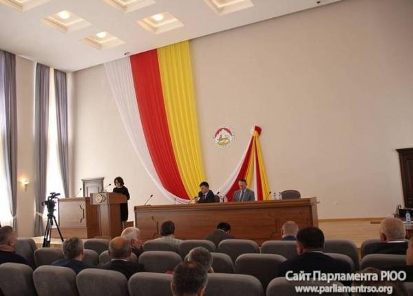 Южная Осетия: формируется критически важный для государственности парламент