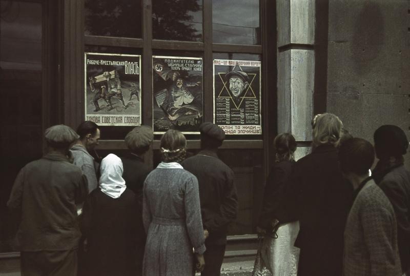 Жители оккупированного Харькова перед немецкими антисоветскими плакатами