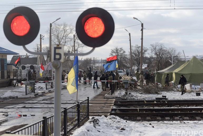 Потери Украины от блокады Донбасса