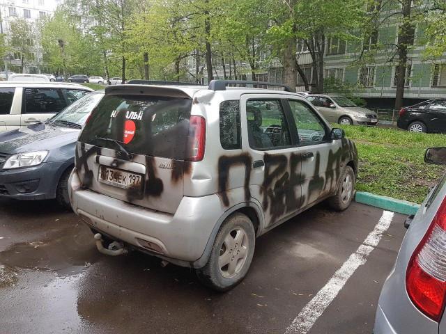 В Москве разукрасили авто любителя Навального