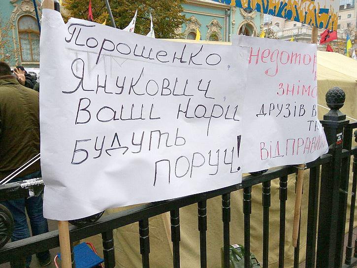 Украине уже дают деньги взаймы только под процент, выше чем у Ирака