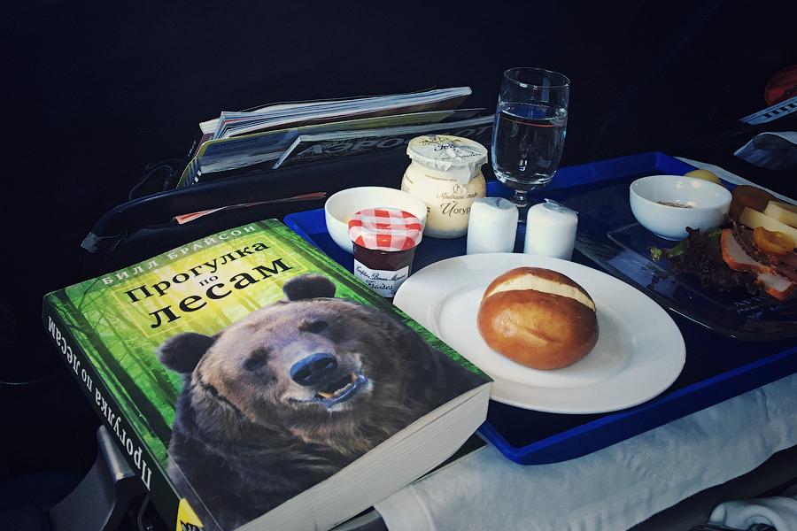 Книга, которую я рекомендую прочитать всем, кто любит путешествовать