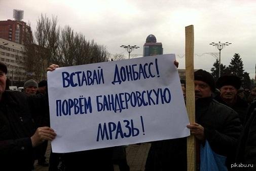 С Донбасса пишутЪ