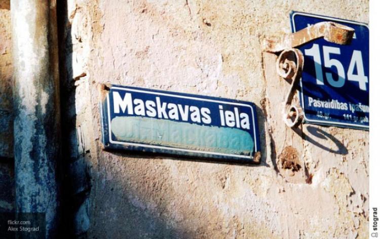 Балтийские СМИ: русские, вставайте! В Латвии готовятся атаки