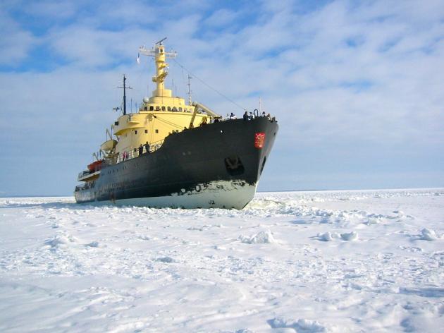 В борьбе за Арктику: Россия …