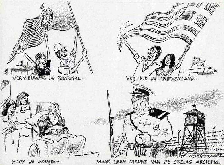 Перемены в Португалии… Свобода в Греции… Обнадеживающие вести из Испании… Но нет хороших новостей из Архипелага ГУЛАГ (1974 год)